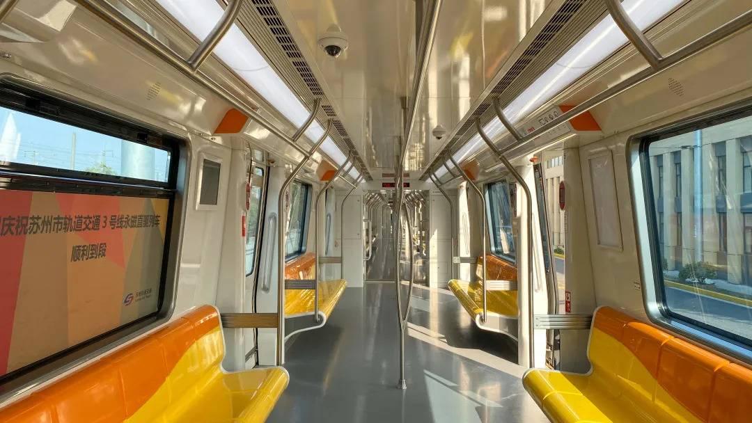 举世首发!苏州轨交 3号线新型列车正式交付