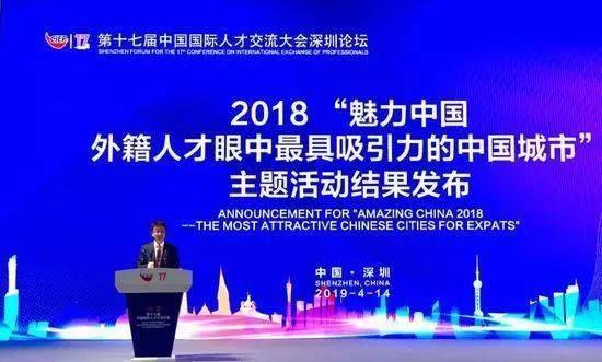 苏州入选2018年外籍人才最具吸引力的中国城市