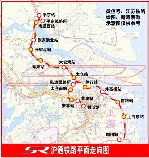 沪通铁路和苏通嘉甬铁路工程又迎来了新进展