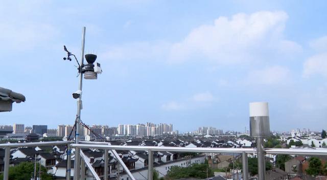 苏州实现大气环境监测全覆盖