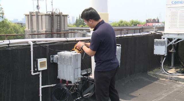 空气质量在线监测