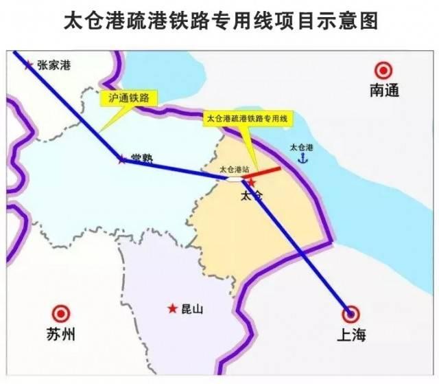 連接滬通鐵路 蘇州這條鐵路的可行性研究報告正式獲批