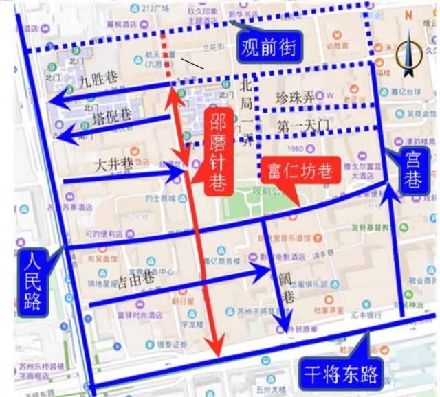 观前地区两条街巷10日起大修 如何出行早知道 作者: 来源:看苏州