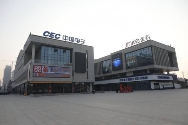 蘇州首個綜合性首末站來了 既能停車又能購物